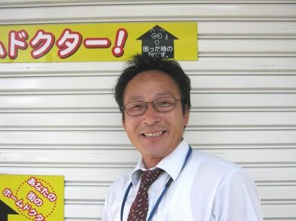丸山 幸男