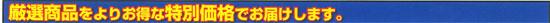 gensen_title