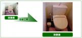 S様邸トイレ ビフォーアフター