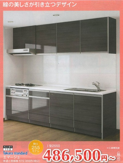 kitchen02_l
