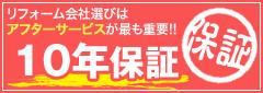 side_banner5