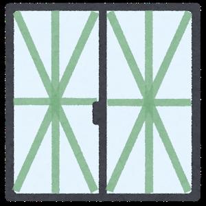 window_hokyou_tape1