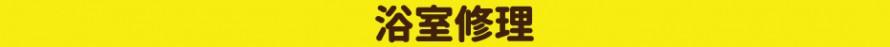 yookusitu-3